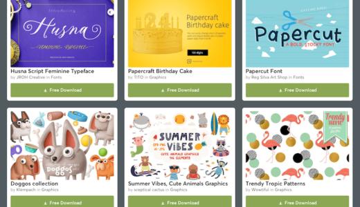 【期間限定】Creative Market 今週の無料素材、6個のデザイン素材が無料でダウンロードできるのは #ナイショ。(2019年7月第3週)