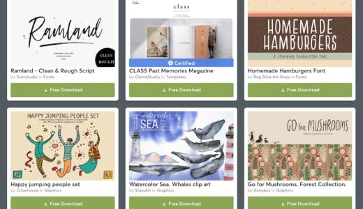 【期間限定】Creative Market 今週の無料素材、6個のデザイン素材が無料でダウンロードできるのは #ナイショ。(2019年7月第5週)