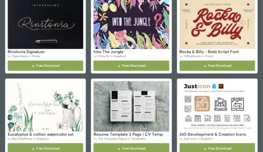 【期間限定】Creative Market 今週の無料素材、6個のデザイン素材が無料でダウンロードできるのは #ナイショ。(2019年8月第2週)