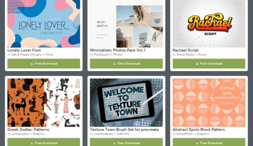 【期間限定】Creative Market 今週の無料素材、6個のデザイン素材が無料でダウンロードできるのは #ナイショ。(2019年8月第3週)