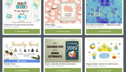 【期間限定】Creative Market 今週の無料素材、6個のデザイン素材が無料でダウンロードできるのは #ナイショ。(2019年8月第5週)