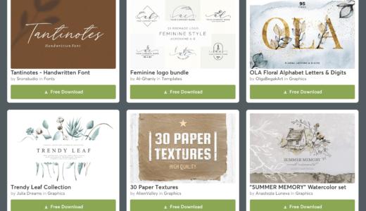 【期間限定】Creative Market 今週の無料素材、6個のデザイン素材が無料でダウンロードできるのは #ナイショ。(2019年7月第2週)