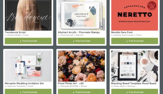 【期間限定】Creative Market 今週の無料素材、6個のデザイン素材が無料でダウンロードできるのは #ナイショ。(2019年9月第2週)