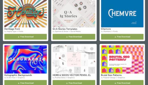 【期間限定】Creative Market 今週の無料素材、6個のデザイン素材が無料でダウンロードできるのは #ナイショ。(2019年9月第4週)