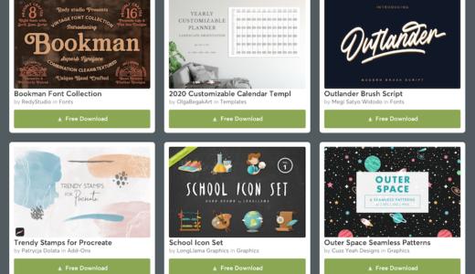 【期間限定】Creative Market 今週の無料素材、6個のデザイン素材が無料でダウンロードできるのは #ナイショ。(2019年9月第3週)