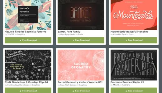 【期間限定】Creative Market 今週の無料素材、6個のデザイン素材が無料でダウンロードできるのは #ナイショ。(2019年10月第1週)