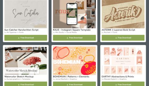 【期間限定】Creative Market 今週の無料素材、6個のデザイン素材が無料でダウンロードできるのは #ナイショ。(2019年10月第3週)