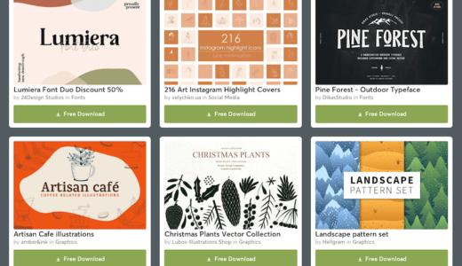 【期間限定】Creative Market 今週の無料素材、6個のデザイン素材が無料でダウンロードできるのは #ナイショ。(2019年10月第4週)