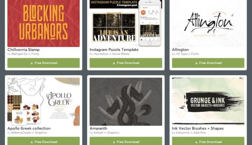 【期間限定】Creative Market 今週の無料素材、6個のデザイン素材が無料でダウンロードできるのは #ナイショ。(2019年10月第5週)