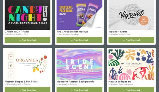 【期間限定】Creative Market 今週の無料素材、6個のデザイン素材が無料でダウンロードできるのは #ナイショ。(2019年11月第2週)