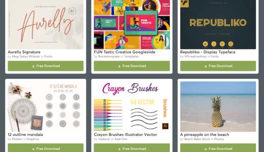 【期間限定】Creative Market 今週の無料素材、6個のデザイン素材が無料でダウンロードできるのは #ナイショ。(2020年2月第4週)