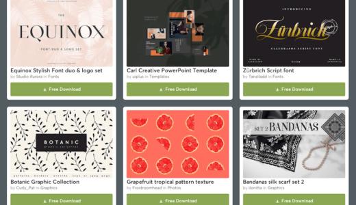 【期間限定】Creative Market 今週の無料素材、6個のデザイン素材が無料でダウンロードできるのは #ナイショ。(2020年2月第5週)
