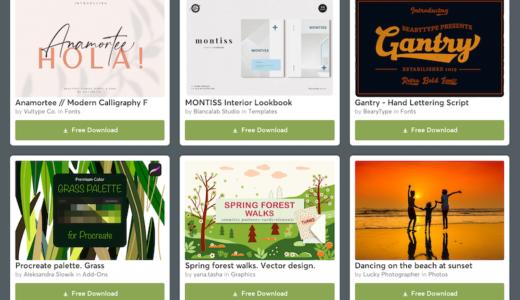 【期間限定】Creative Market 今週の無料素材、6個のデザイン素材が無料でダウンロードできるのは #ナイショ。(2020年3月第2週)
