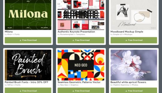 【期間限定】Creative Market 今週の無料素材、6個のデザイン素材が無料でダウンロードできるのは #ナイショ。(2020年3月第3週)
