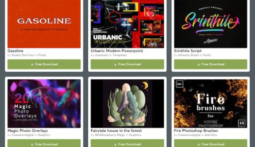 【期間限定】Creative Market 今週の無料素材、6個のデザイン素材が無料でダウンロードできるのは #ナイショ。(2020年3月第5週)