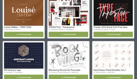 【期間限定】Creative Market 今週の無料素材、6個のデザイン素材が無料でダウンロードできるのは #ナイショ。(2020年3月第6週)