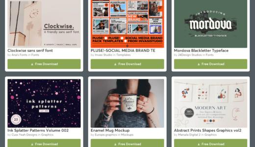 【期間限定】Creative Market 今週の無料素材、6個のデザイン素材が無料でダウンロードできるのは #ナイショ。(2020年2月第3週)