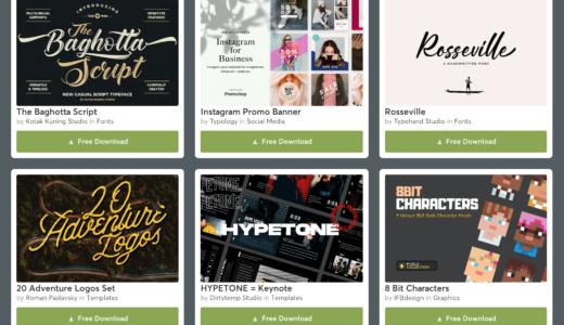【期間限定】Creative Market 今週の無料素材、6個のデザイン素材が無料でダウンロードできるのは #ナイショ。(2020年5月第4週)