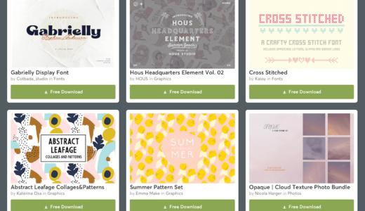 【期間限定】Creative Market 今週の無料素材、6個のデザイン素材が無料でダウンロードできるのは #ナイショ。(2020年5月第5週)