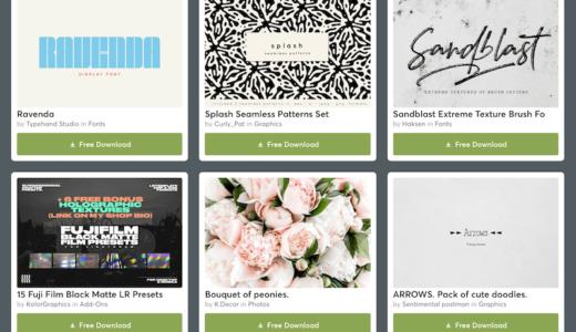 【期間限定】Creative Market 今週の無料素材、6個のデザイン素材が無料でダウンロードできるのは #ナイショ。(2020年6月第2週)