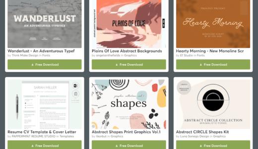 【期間限定】Creative Market 今週の無料素材、6個のデザイン素材が無料でダウンロードできるのは #ナイショ。(2020年6月第3週)