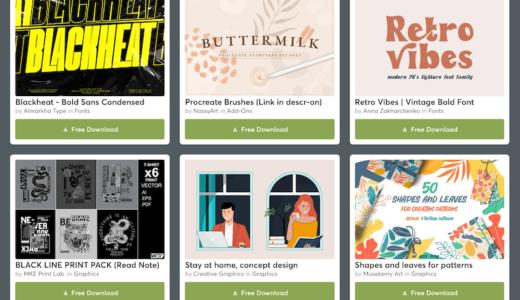 【期間限定】Creative Market 今週の無料素材、6個のデザイン素材が無料でダウンロードできるのは #ナイショ。(2020年6月第4週)