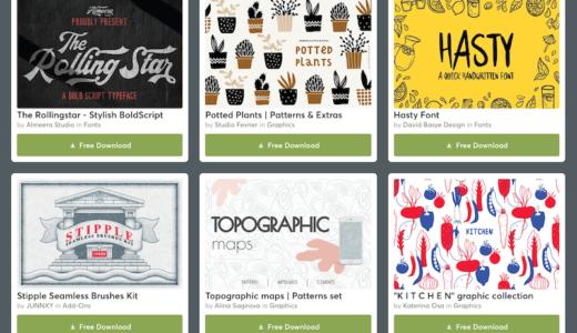 【期間限定】Creative Market 今週の無料素材、6個のデザイン素材が無料でダウンロードできるのは #ナイショ。(2020年6月第5週)