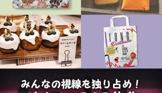 【期間限定】日本語フォント、デザインPOP体集、通常約5万6000円が94%オフで3,200円なのは #ナイショ。【商用化】