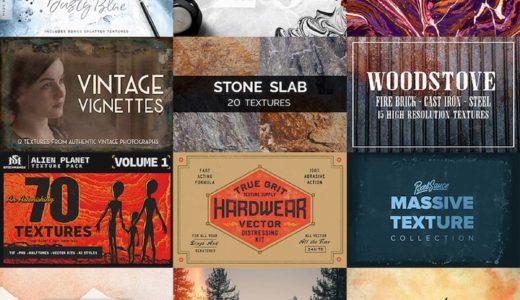 【期間限定】テクスチャーとパターン、The Designer's Textures and Patterns Collection、通常$2,436が98%SAVEで$29なのは #ナイショ。
