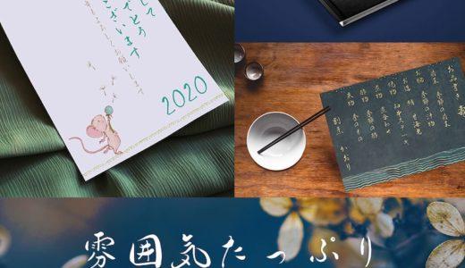 【期間限定】年賀状にも最適、いい感じの招待状や名刺になりそうな毛筆書体、通常¥48,060が93%オフで¥3,200なのは #ナイショ。