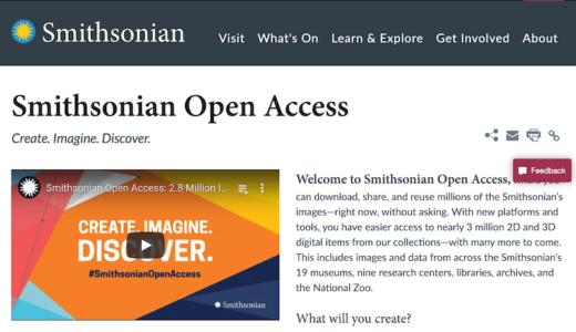 「Smithsonian Open Access」で、スミソニアン博物館のデータ280万点が無料で公開されたのは #ナイショ。