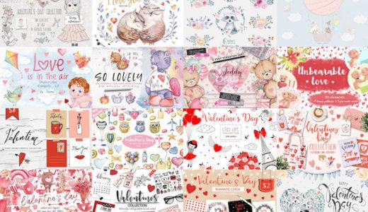 【期間限定】多彩なバレンタインバンドル、1,200以上のグラフィックス要素が$22なのは #ナイショ。