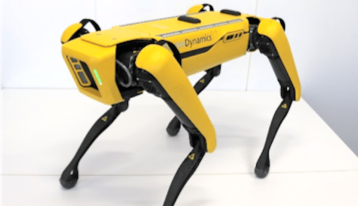 鹿島建設が土木工事現場へ四足歩行ロボット「Spot(スポット)」を導入したのは #ナイショ。