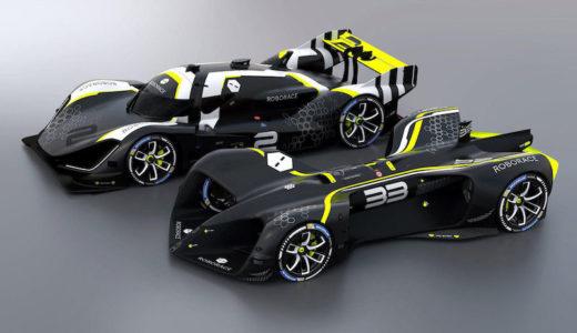 AI自動運転マシンで争う「Roborace」初シーズンはドライバーが乗ることになるという #悲劇。