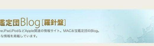 backspace.fm Danbo-side #001は、元Appleシニアマネージャーの木田泰夫氏のインタビューなのは #ナイショ。