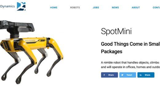 ボストン・ダイナミクスのロボット犬、ダンスがキュートでセクシー過ぎるのは #ナイショ。