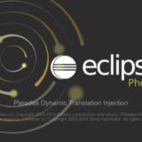 【前置きなし】Eclipse ワークスペース(workspace)の確認方法 Java開発環境