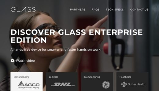 Google Glass(グーグルグラス)の最新版、普通過ぎでダサ過ぎるという #悲劇。