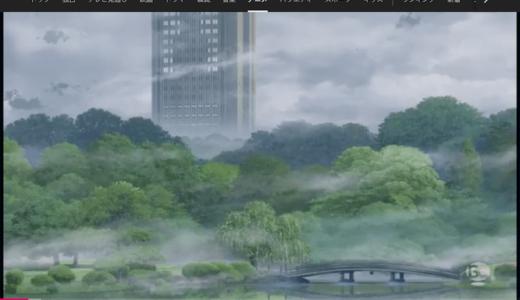 GYAO!、「天気の子」公開記念、新海誠監督作品「言の葉の庭」無料配信開始したのは #ナイショ。