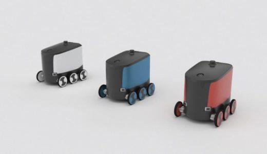 Hakobot社の自動配送ロボット初号機が『ホリエモン祭 in 名古屋』にてお披露目なのは #ナイショ。