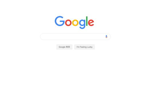 【前置きなし】Googleアカウントの新規作成・登録方法【2019年4月版】