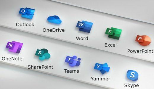「Microsoft Office」のアイコンデザイン、6年ぶりに刷新してExcelのアイコンが「E」じゃなくて「X」になったの?と思ったらずっと前から「X」だったのは #ナイショ。
