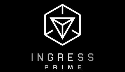 Ingress Primeの登録方法