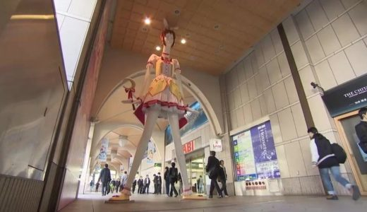 名駅ナナちゃん人形 存続危機という #悲劇。