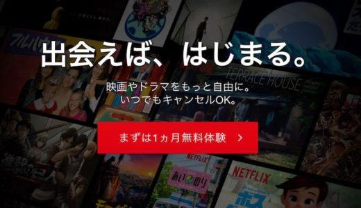 2018年で最も収益をあげたアプリTOP10、Netflixが約896億円でトップなのは #ナイショ。