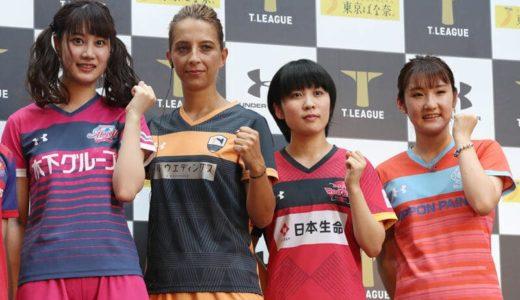 日本の卓球リーグであるTリーグに背番号制が導入された理由は #ナイショ。