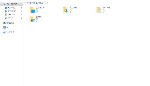 Windows 10でウィンドウを最大化する方法