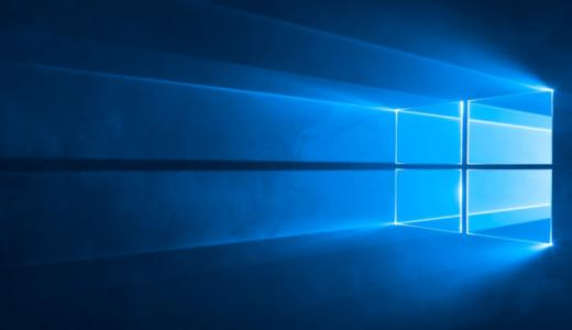 【前置きなし】Windows10が32ビット版か64ビット版かを確認する方法【2019年版】