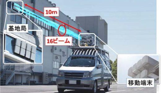 世界初となる5Gの屋外実験の画像、車が横転するんじゃないかってくらい車の上に設置したアンテナに基地局からのビームを受けてるのは #ナイショ。