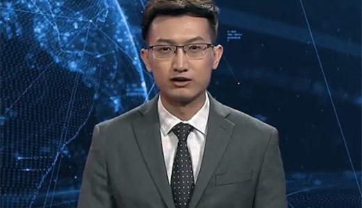 新華社通信にAIキャスター登場したのは #ナイショ。